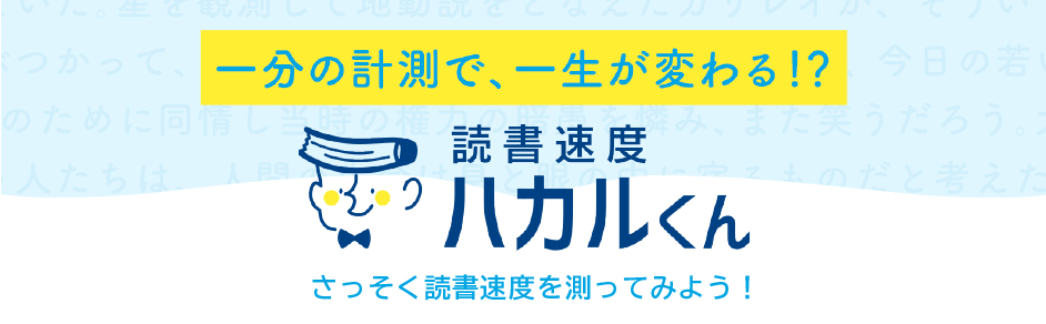 f:id:doriashi19:20170316172353j:plain