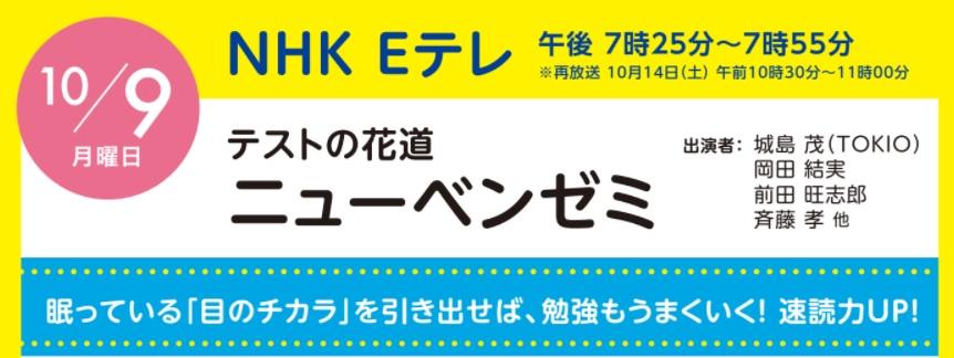 f:id:doriashi19:20171013205352j:plain