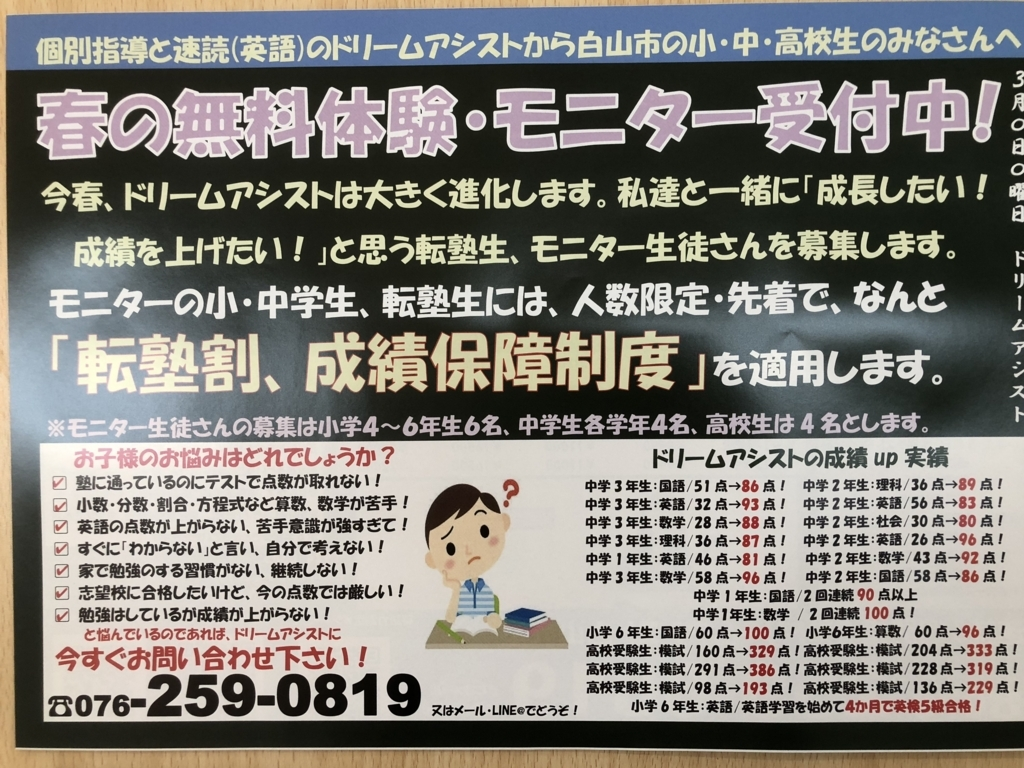 f:id:doriashi19:20180314162732j:plain