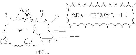 f:id:doriaso:20090208165543j:image