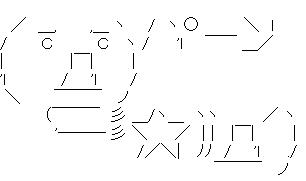 f:id:doriaso:20090214000524j:image