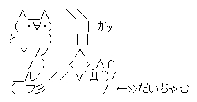 f:id:doriaso:20090501223854j:image