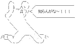 f:id:doriaso:20090729195855j:image