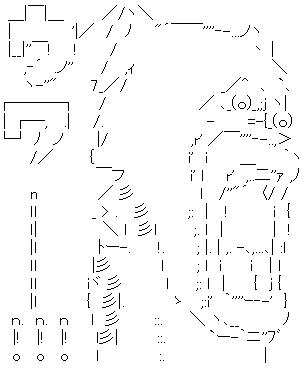 f:id:doriaso:20100210235514p:image