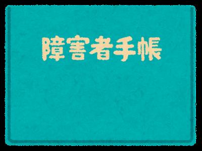 f:id:dorifamu:20211013141834p:plain