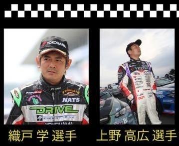 f:id:dorifuto-naoki:20140622200958j:plain