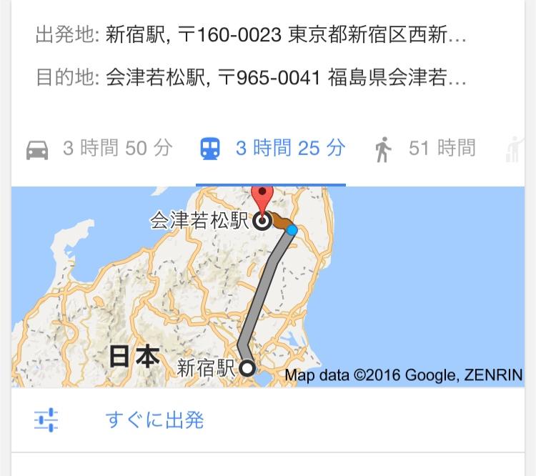 f:id:dorifuto-naoki:20170115145118j:plain