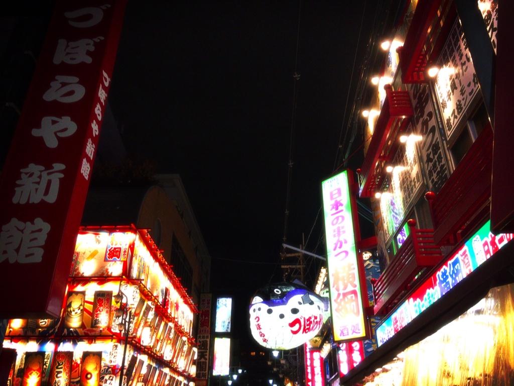 f:id:dorifuto-naoki:20170403134254j:plain