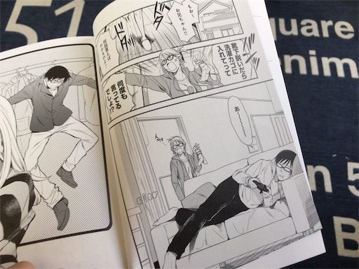f:id:dorifuto-naoki:20190225143130j:image