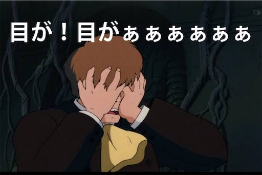 f:id:dorifuto-naoki:20190225190356j:image