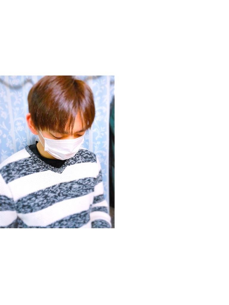 f:id:dorifuto-naoki:20210422172112j:image