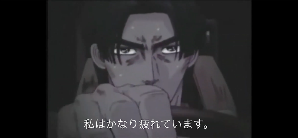 f:id:dorifuto-naoki:20210821114333p:image