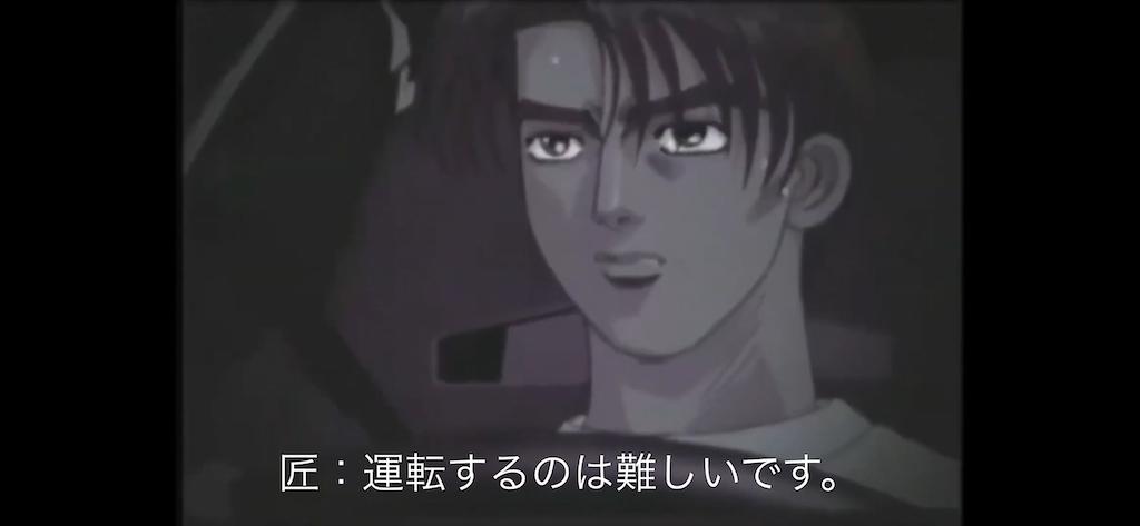 f:id:dorifuto-naoki:20210821114338p:image