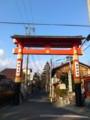 車崎神社。