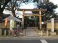 斎宮神社。