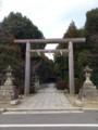 木嶋坐天照御魂神社。