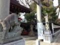 護王神社の狛いのしし