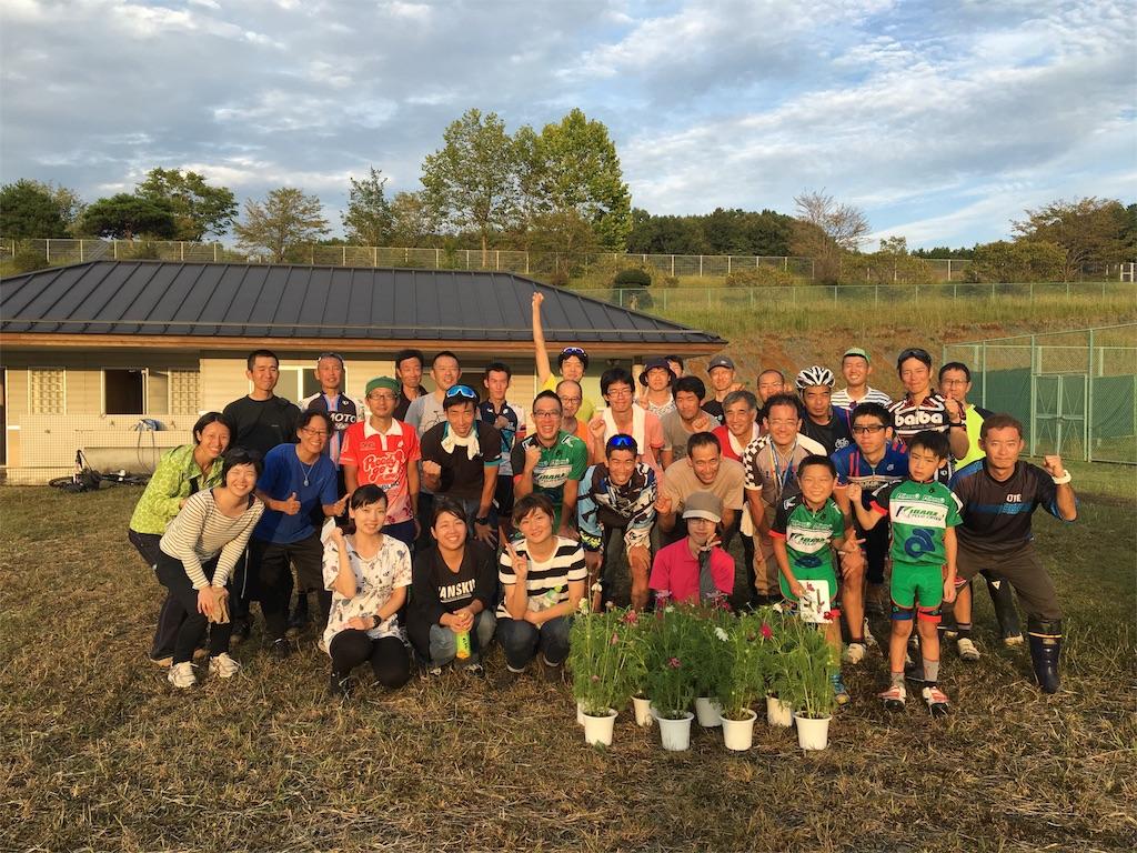 f:id:dorokid-tsukuba:20161005223418j:image