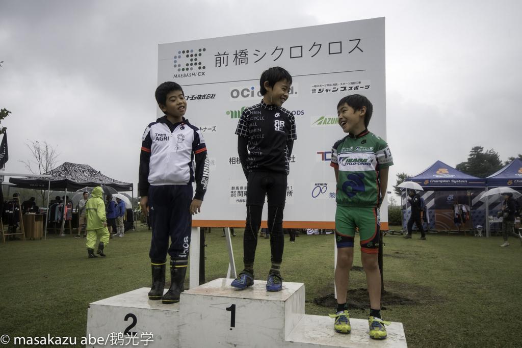 f:id:dorokid-tsukuba:20171022142412j:plain