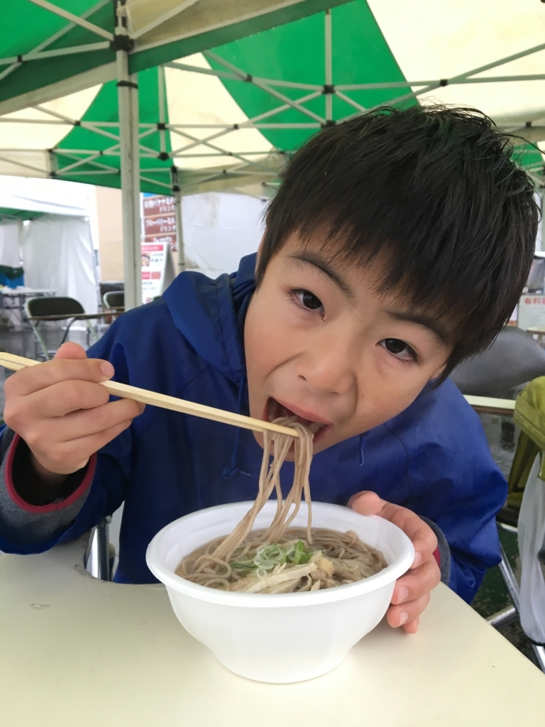 f:id:dorokid-tsukuba:20171031230151j:plain