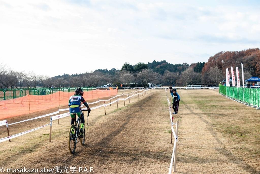 f:id:dorokid-tsukuba:20171205015133j:plain