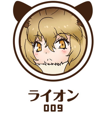 f:id:doron_san:20170331013818p:plain