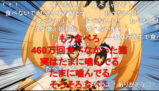 f:id:doron_san:20170331162025p:plain