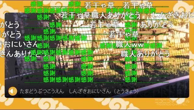 f:id:doron_san:20170331163645p:plain