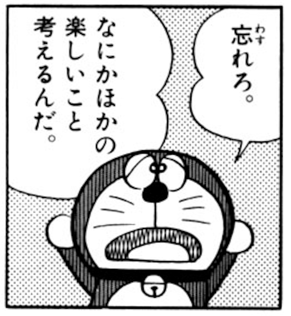 f:id:doronumachan:20161030215248j:image
