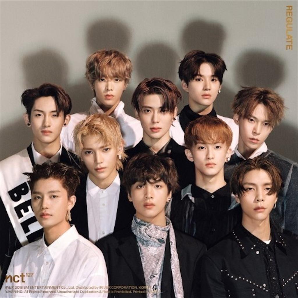 K ポップ 男性 グループ