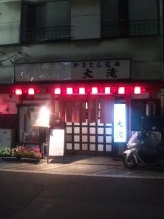 f:id:doroyamada:20100721191819j:image