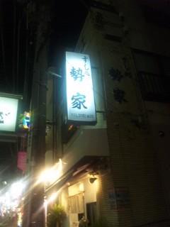 f:id:doroyamada:20100721195643j:image