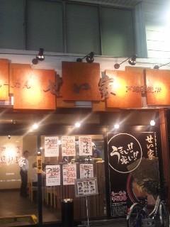 f:id:doroyamada:20100721200132j:image