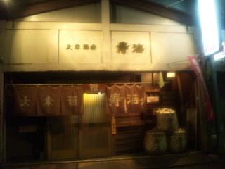 f:id:doroyamada:20100730204952j:image