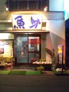 f:id:doroyamada:20100904182858j:image