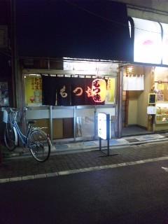 f:id:doroyamada:20100910201408j:image