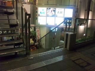 f:id:doroyamada:20100910204205j:image