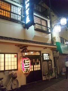 f:id:doroyamada:20100911183343j:image