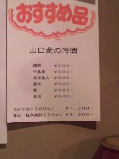 f:id:doroyamada:20100918203105j:image