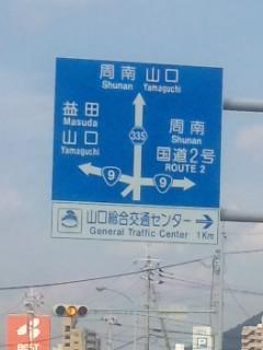 f:id:doroyamada:20100919145548j:image