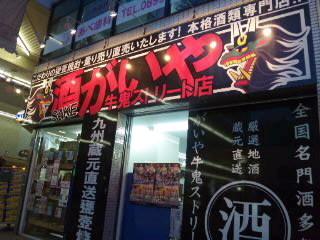 f:id:doroyamada:20100924180608j:image