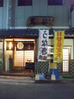 f:id:doroyamada:20100924182813j:image