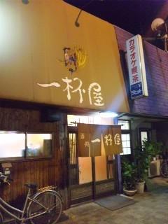 f:id:doroyamada:20100924190354j:image