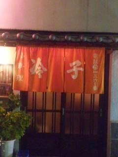 f:id:doroyamada:20100924194952j:image