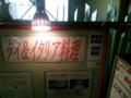 20110330185223