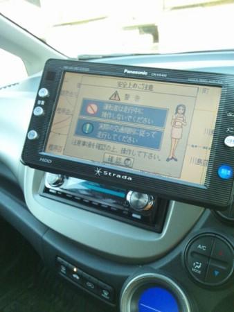 f:id:doroyamada:20111217151506j:image