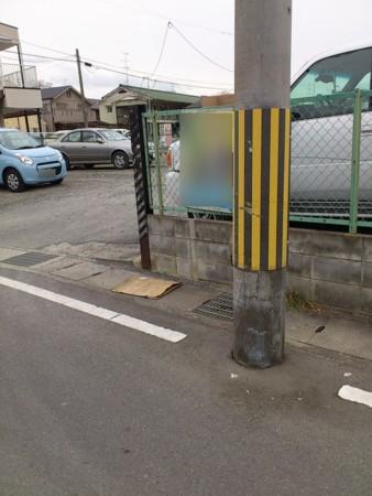 f:id:doroyamada:20120116211546j:image