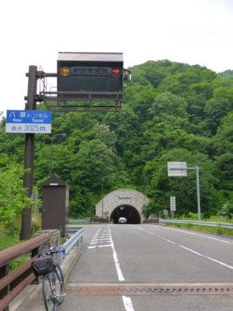 f:id:doroyamada:20120603125143j:image