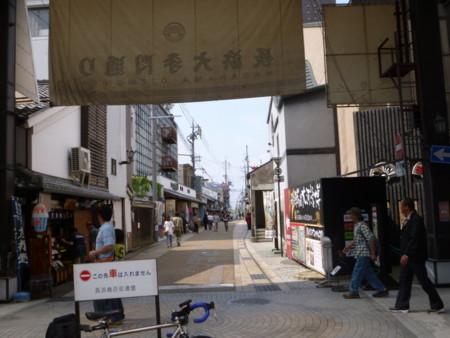 f:id:doroyamada:20120603142406j:image