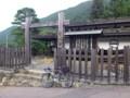 贄川宿本陣跡